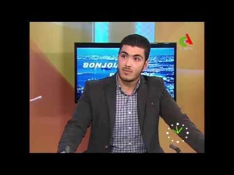 "StartHack Algeria 2017 | StartHack Team on ""Canal Algérie TV"""