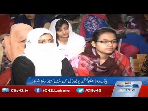 "Education University Lahore organized ""Peace seminar"""