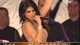 BANNU SONG 2013