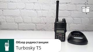 Turbosky T5//Обзор радиостанции