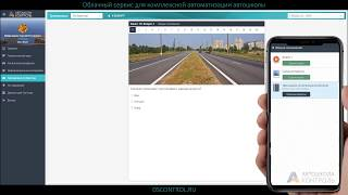 Онлайн-обучение при помощи Автошкола-Контроль