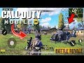 CALL OF DUTY MOBILE BATTLE ROYALE MODE ANDROID GAMEPLAY