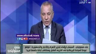 صدى البلد | أحمد موسي: السياحة اسهل طريق لعودة العملة الصعبة