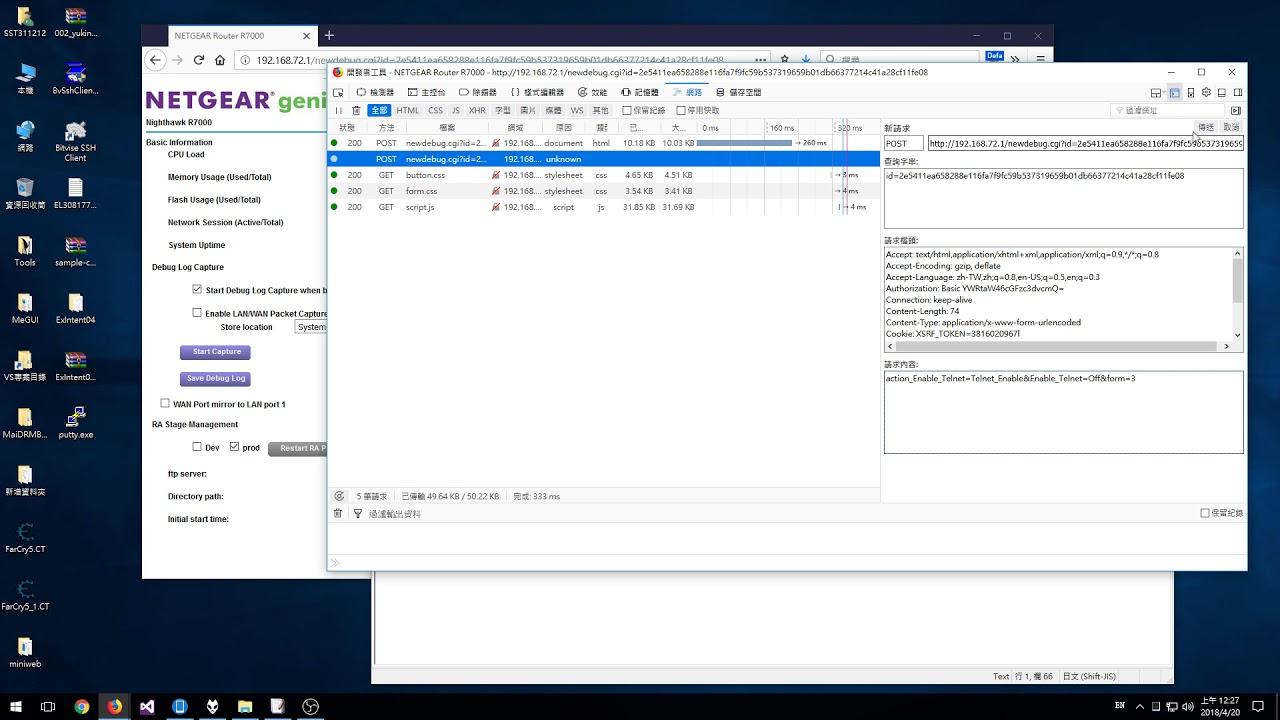 NETGEAR R7000 Enable Telnet (STOCK ROM)