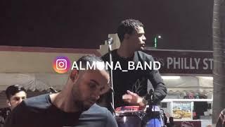 *يالله يالله يامرحبا*الفنان ادريس المنى🎤 *_~Almuna Band Music~_*