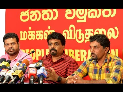 JVP press conference on 07.12.2015
