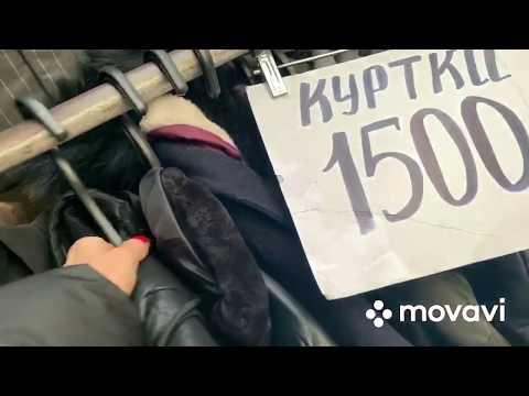 Рынок Садовод. Распродажа мужских брендовых курток.
