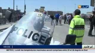 مقتل شرطي و إصابة 3 أخرين إثر إنفجار قنبلة للقاهرة