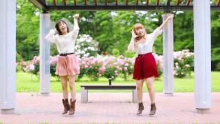 中学時代の同級生、愛川こずえとマリスです!2人でI ♥を踊ってみました...