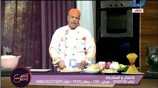 النص الحلو|طريقة عمل ( كرات الدجاج بصوص الجنزبيل )+  الحلو ( تراب الملوك ) مع الشيف