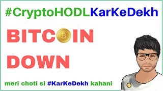 Bitcoin Down - Don't be Demotivated - #CryptoHODLKarKeDekh