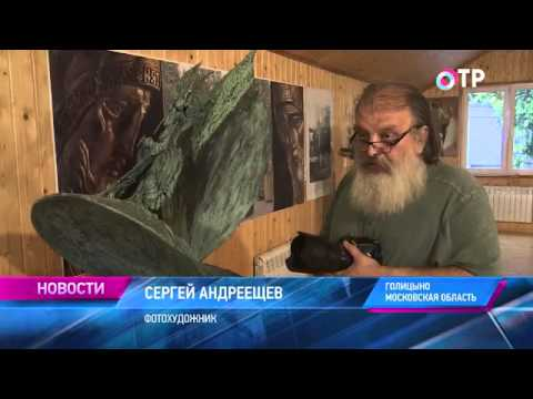 Малые города России: Голицыно - местная коллекция корзин знаменита даже за рубежом