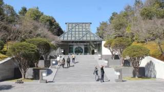 Miho Museum Kyoto Japan