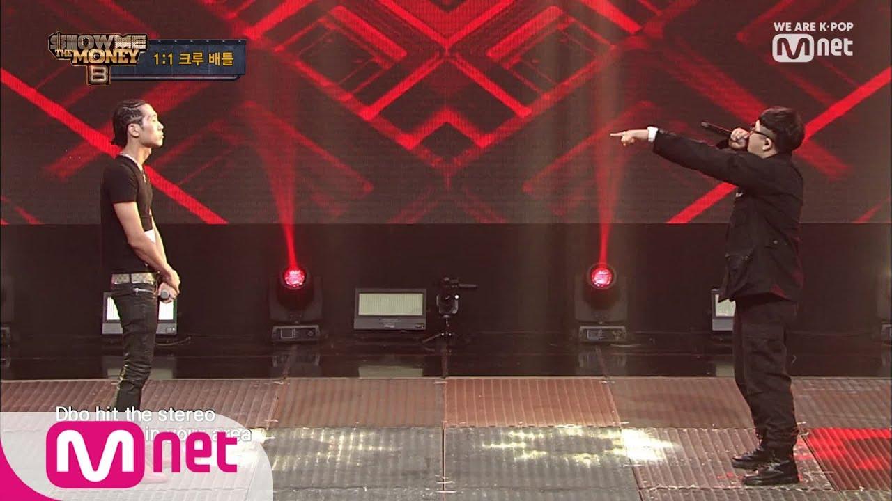 [ENG sub] Show Me The Money8 [4회] YDG가 감동한 무대!(ft. 빠져든다 빠져들어) Dbo vs 록스펑크맨 @ 1대1 크루 배틀 190816 EP.4