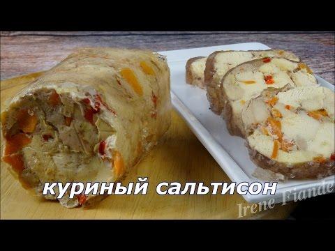 Сальтисон из свиной головы рецепт с фото Чудо Повар