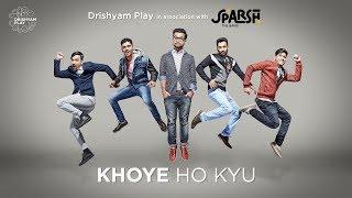 Khoye Ho Kyu   Sparsh - The Band   Drishyam Play
