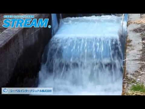 Ultra low head micro hydro power STREAM