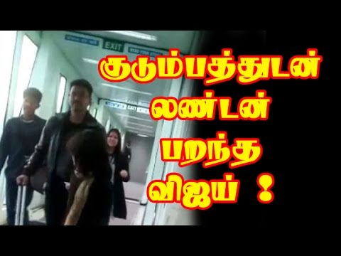 Ilayathalapathy Vijay And His Family On The Way To London | Wife And  Childrens | Updates by Entertamil