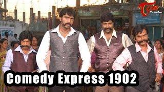 Comedy Express 1902 | B 2 B | Latest Telugu Comedy Scenes | #ComedyMovies