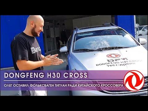Эвакуатор Краснодар (evakuator-krasnodar.su) - YouTube