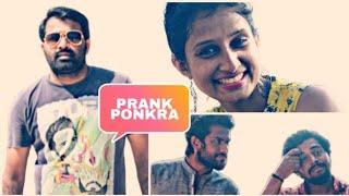 ||PRANK PONKRA|| TULU VINES|| COMEDY VIDEO TULU||TULU||FT.SPL||TULU MOVIE||TULU SHORT FILMS||TULU PR