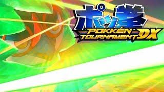 Pokken Tournament DX Part 1 DECIDUEYE IS AMAZING! Gameplay Walkthrough