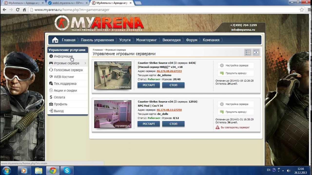 Настройка веб хостинга хостинг сайтов за 20 руб