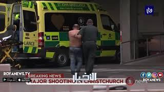 """إدانة دولية واسعة لجريمة """"مذبحة المسجدين"""" - (15-3-2019)"""