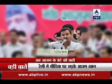 Azam Khan launches son at Rampur rally