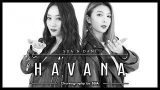 Baixar [Special Clip] Dreamcatcher(드림캐쳐) 수아&다미 'Havana'