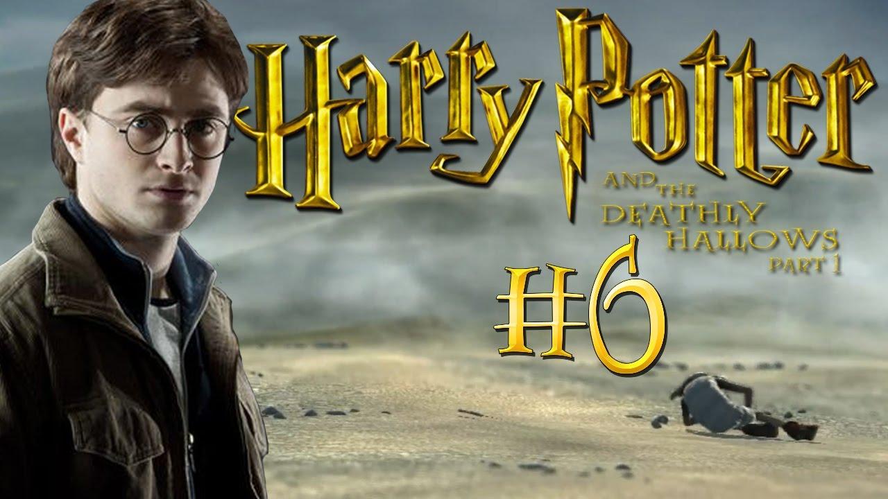 Гарри Поттер и Дары Смерти. Часть 1 - Прохождение #6 ...