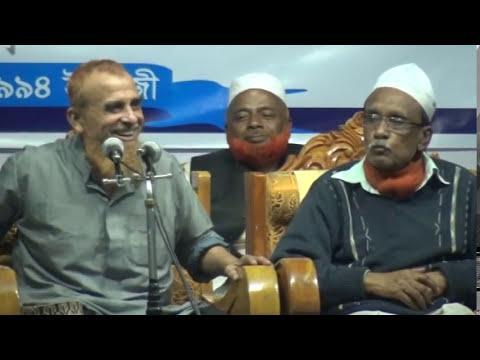 Bangla Waz Bhadeshwar Shahjalal Islami Jubo Somity by Mufti Dr Syed Nazrul Islam Part 03