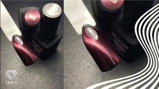 Гель-лак Кошачий глаз (вишневый). Cat eyes nail polish