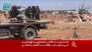 ارتفاع عدد قتلى العسكريين الإيرانيين في سوريا