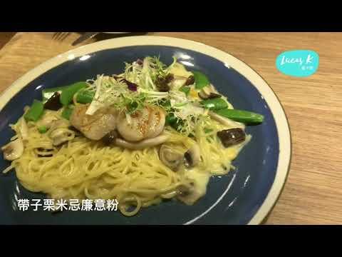 香港! 黃埔大滿足2人套餐 (平日限定)
