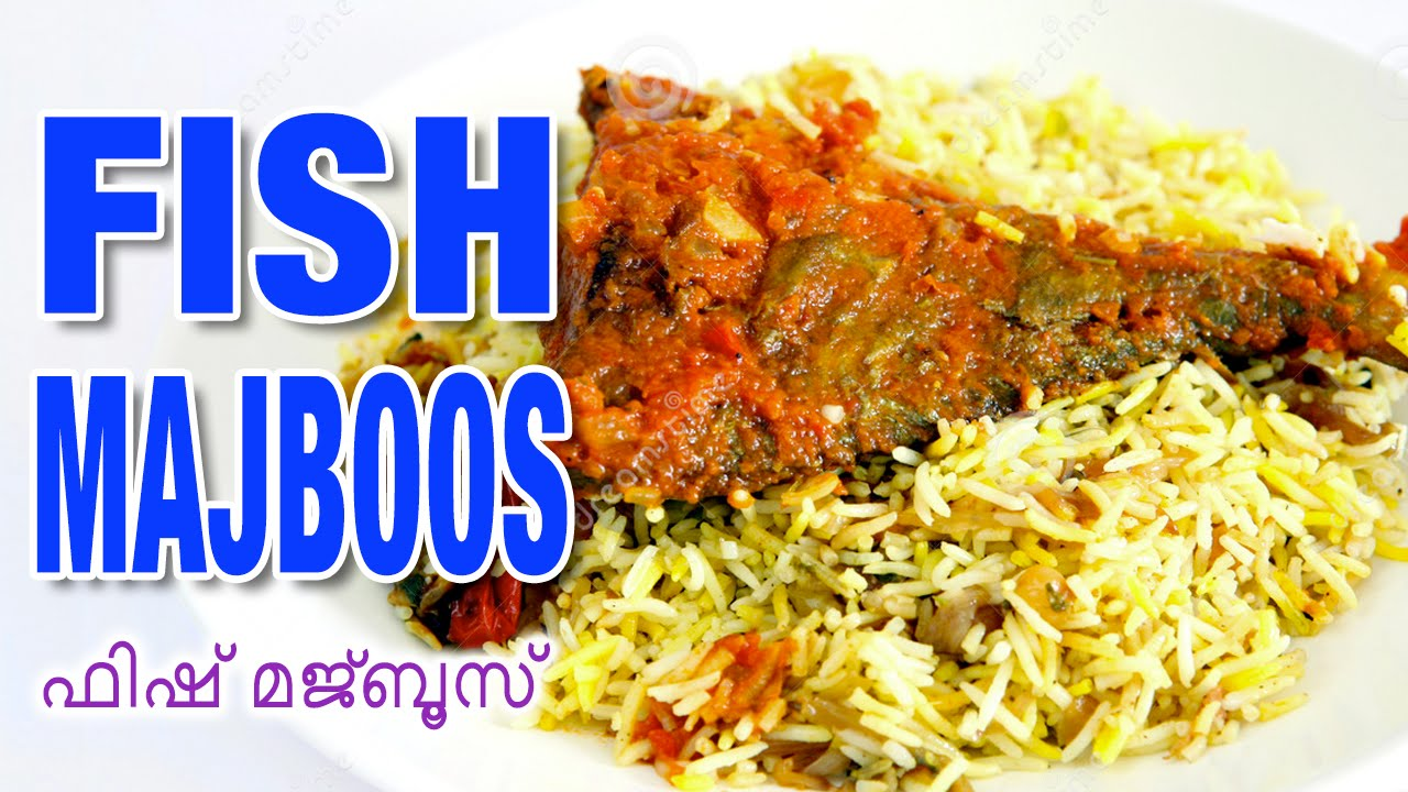 Malayalam cooking how to make fish majboos machboos malayalam cooking how to make fish majboos machboos forumfinder Image collections