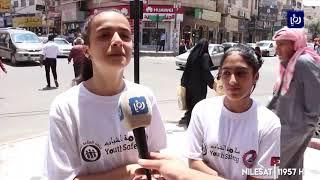 """حملة توعية مرورية في المفرق بعنوان """"سلامة الشباب"""" - (5-8-2019)"""