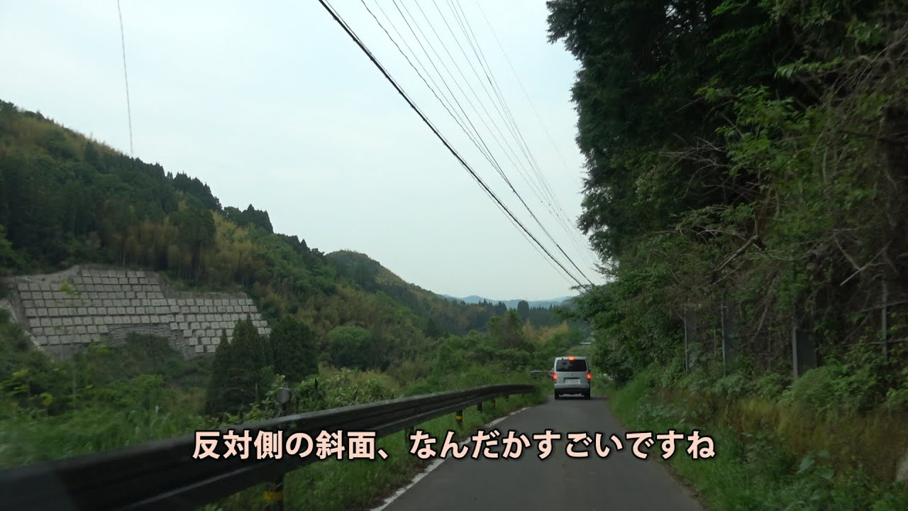 【酷道ラリー】東九州縦断険道コース その22