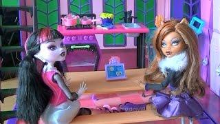 Видео с куклами Монстер Хай серия 31 Мелифисента проводит урок домоводства для Клодин и Дракулауры