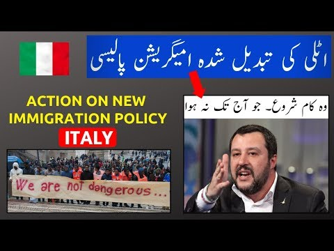 ITALY NEW IMMIGRATION POLICY SHOCKING ASYLUM SEEKERS