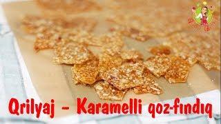 🔵 Qrilyaj karamelli qoz fındıq hazırlanması   Грильяж   как приготовить грильяж в домашних условиях