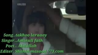 New 1\3\2017 Pashto very very sad song