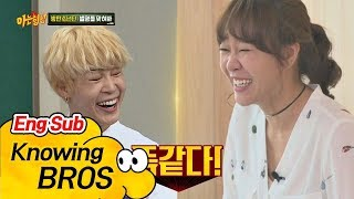 [Engsub] Knowing Brothers ep 94: BTS Jimin try not to laugh challenge