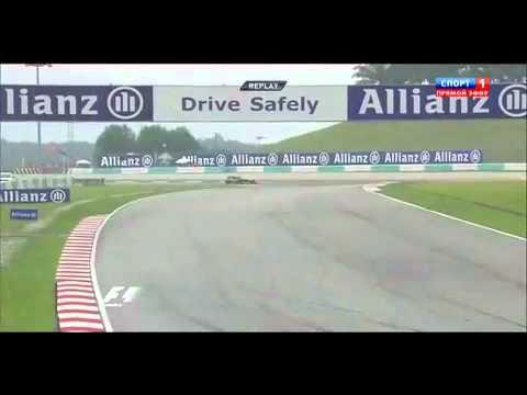 Виталий Петров оторвал руль -  2011 - Гранпри Малайзии