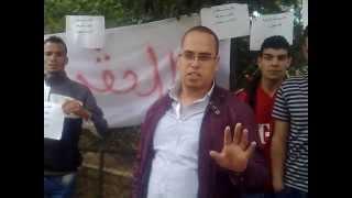 وقفة احتجاجبة امام مقر الدائرة قصر الشلالة ولاية تيارت