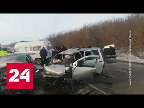 Кто и почему пытается блокировать сервисы по поиску попутчиков - Россия 24