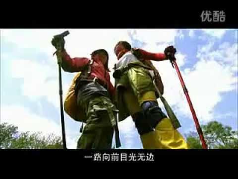 《一路向前》楊培安