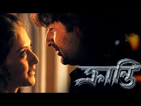 Kranti is listed (or ranked) 3 on the list The Best Pradeep Kumar Movies