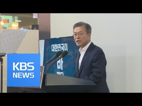 Internet Banks / KBS뉴스(News)