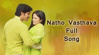 Natho Vasthava Full Song || Mass Movie || Nagarjuna, Jyothika